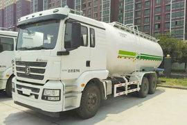 陕汽重卡德龙新M3000粉粒物料运输车图片