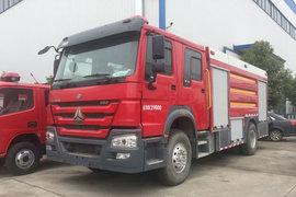 湖北程力(程力威牌)重汽斯太尔底盘消防车图片