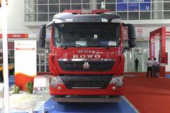 湖北江南(江特牌)重汽豪沃(HOWO)底盘消防车图片