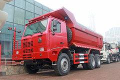 中国重汽矿山霸王非公路矿用自卸车图片