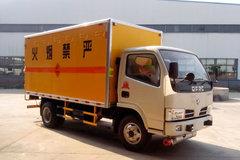 襄阳新中昌(中昌牌)东风商用车底盘爆破器材运输车图片