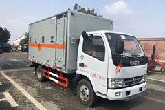 襄阳新中昌(中昌牌)东风凯普特底盘爆破器材运输车图片