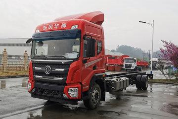 东风华神T5载货车