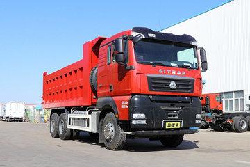 重汽汕德卡SITRAK G7自卸车